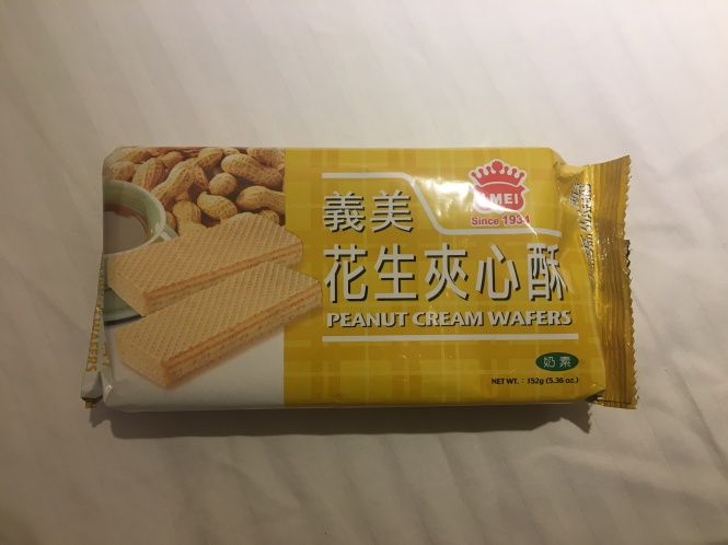 peanut cream wafers