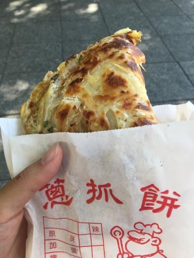 tianjing chong zhua taipei