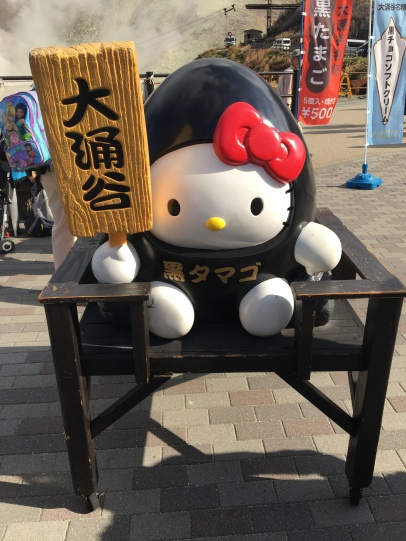 hakone hello kitty