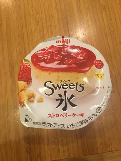 meiji sweets
